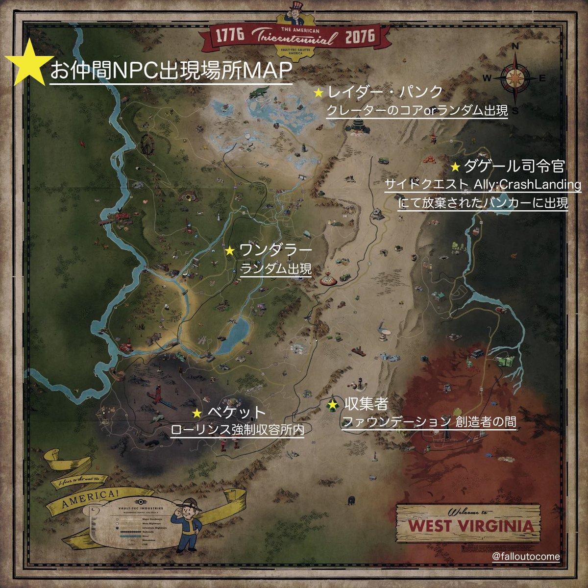 ウエスト ランダーズ fallout76 『Fallout 76』大規模アプデ・Wastelandersを遊んだ感想は?