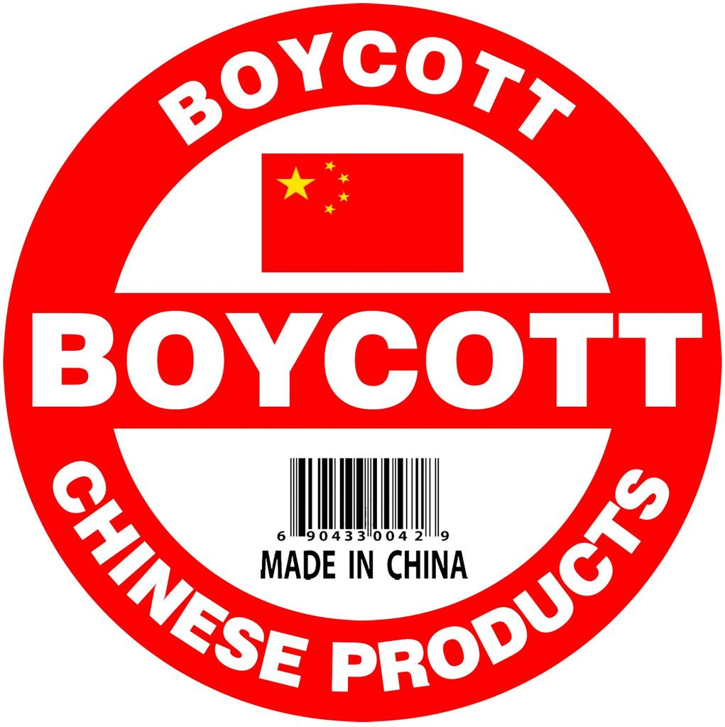 @IngrahamAngle The most powerful change agent in the world is the American consumer. We must stop supporting China. Time to get it together and boycott Chinese made goods and force US companies to rework manufacturing supply chains. WE THE PEOPLE #boycottchinaproducts #BoycottChina.