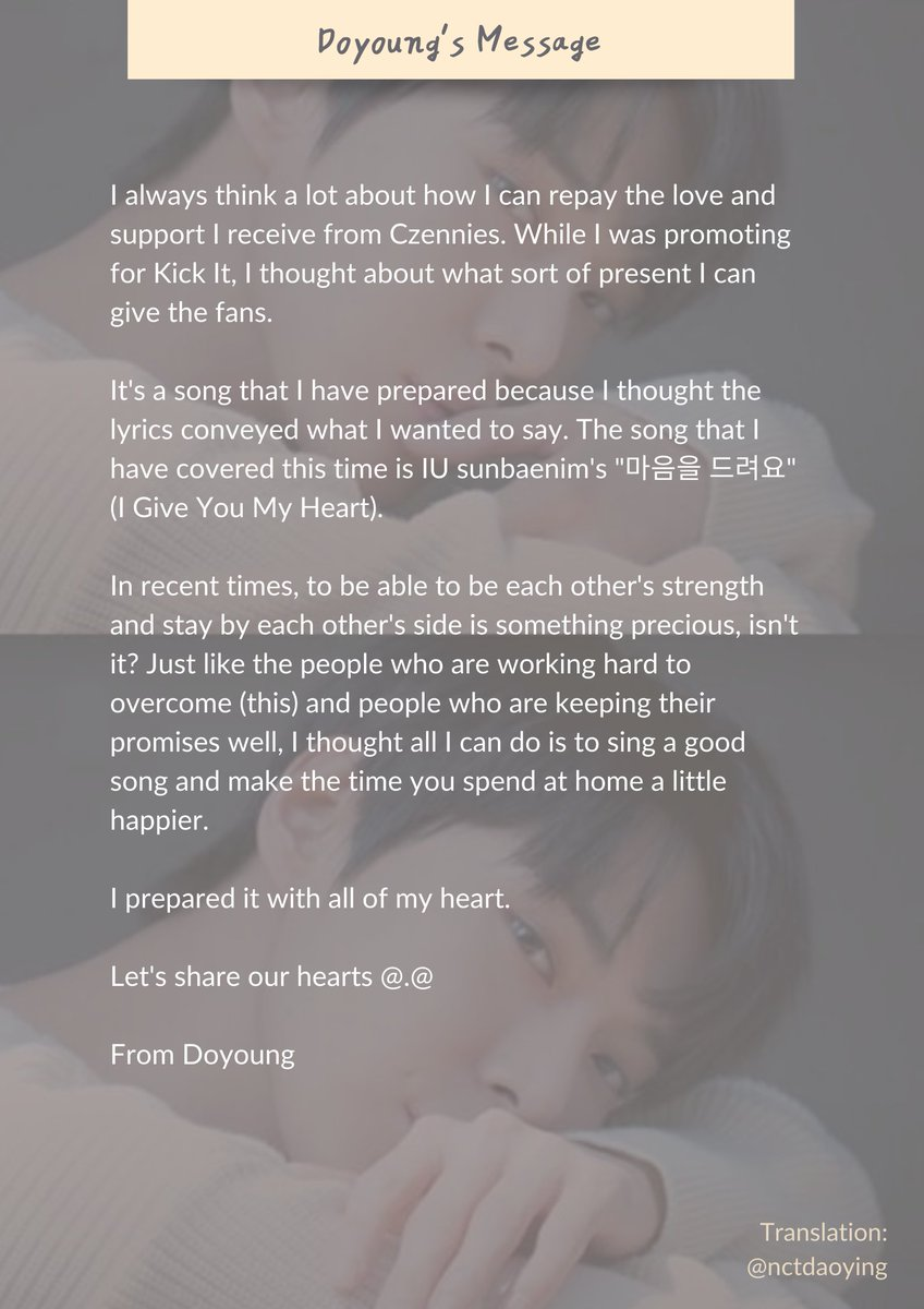 English translation of Doyoung's message & the lyrics of 마음을 드려요 (I Give You My Heart)* 💚 *I only translated the lines he sang in his cover! Please read the lyrics to understand what Doyoung wished to convey to us 🥺 youtu.be/sAAdDqHPHQA #도영아_노래해줘서_고마워