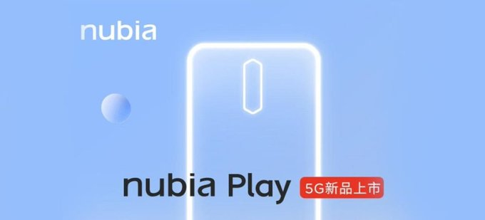 Nubia Play may Launch in China on April 21, will feature Customizable Shoulder buttons : Daily Tech News #103