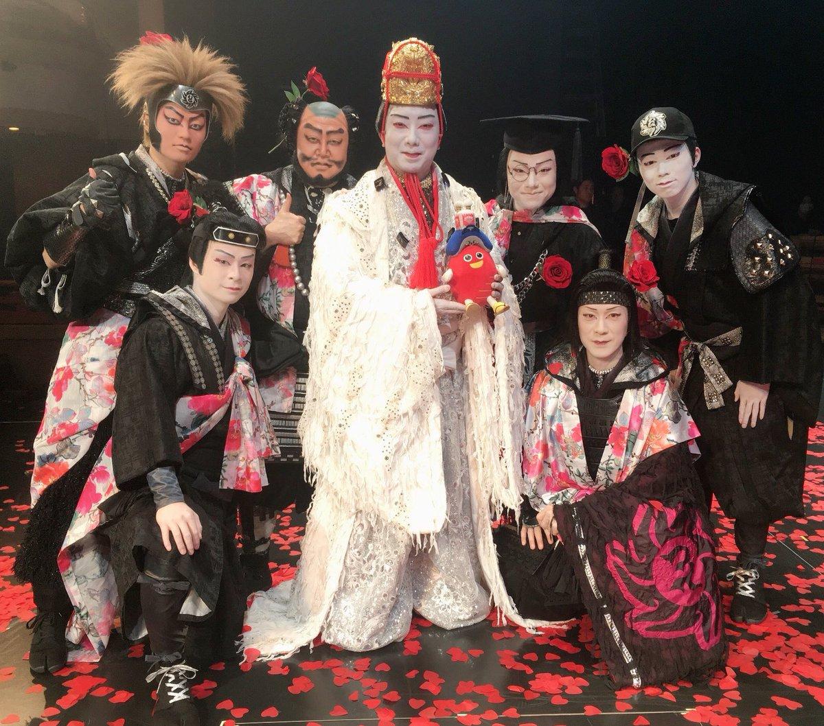歌舞 伎 オグリ スーパー