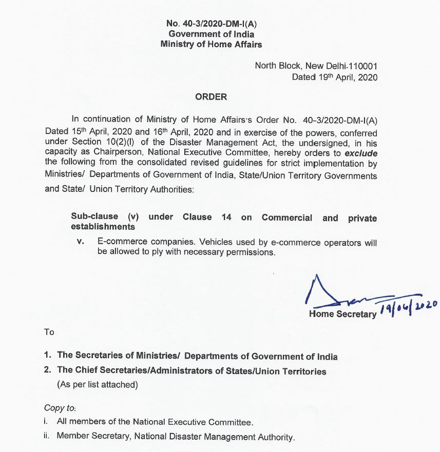 Supply of non-essential goods by E-Commerce companies like Flipkart, Amazon, Snapdeal to remain prohibited during lockdown: Ministry of Home Affairs (MHA)