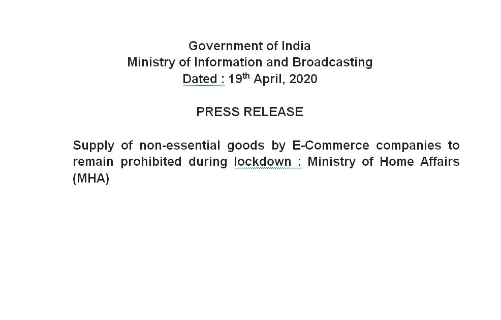 Supply of non-essential goods by E-Commerce companies like Flipkart, Amazon, Snapdeal to remain prohibited during lockdown: Ministry of Home Affairs (MHA)  : Daily Tech News #102