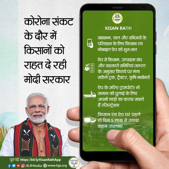 Dr Prem kumar Chandravanshi ka Itihas-History🥇Agriculture Minister Bihar