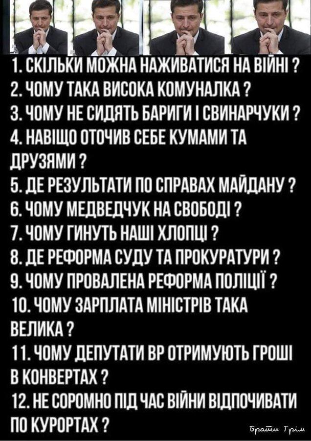 Через рік після дебатів Зеленський не зміг відповісти на всі поставлені тоді Порошенку запитання, - ЗМІ - Цензор.НЕТ 9836