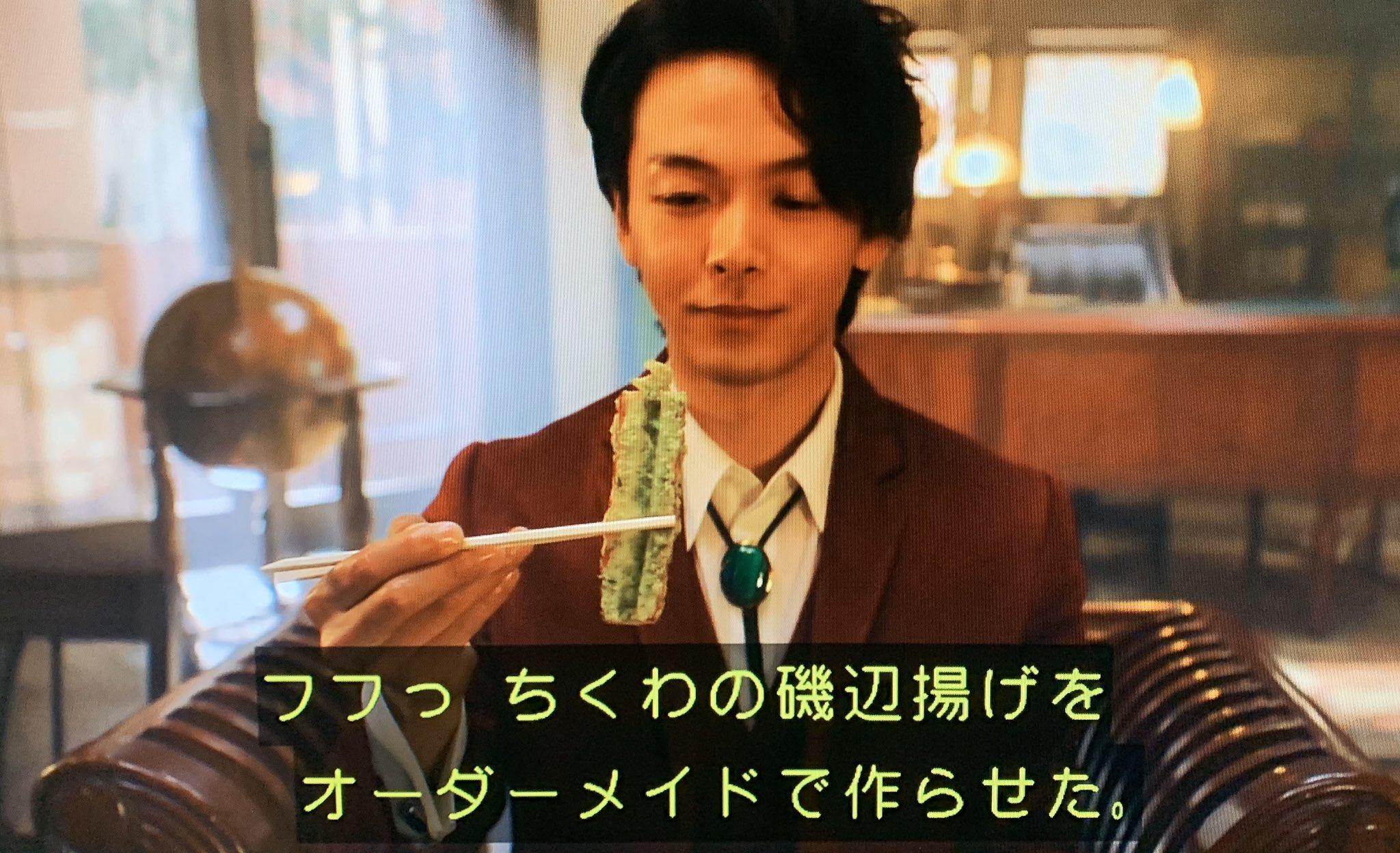 銀田一 中年 on Twitter