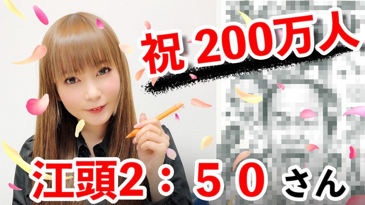 ヲ 中川 翔子 の 中川翔子、衝撃の金髪ギャルに変身「私の青春時代、憧れだったんですよ!」(ENCOUNT)
