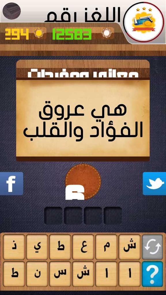 مريم علي U3xv5cztfobs60w Twitter