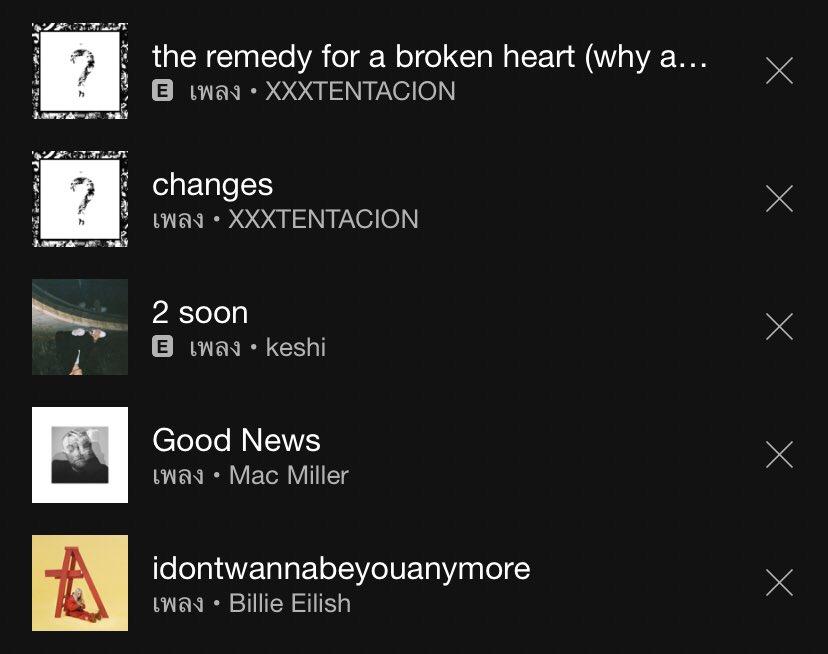 เพลงที่แจมินเปิดวันนี้ค่ะ  Billie Eilish - idontwannabeyouanymore Mac Miller - Good News Keshi - 2 soon XXXTENTACION - Changes XXXTENTACION - the remedy for a broken heart (why am I so in love) <br>http://pic.twitter.com/E3br9n96fl