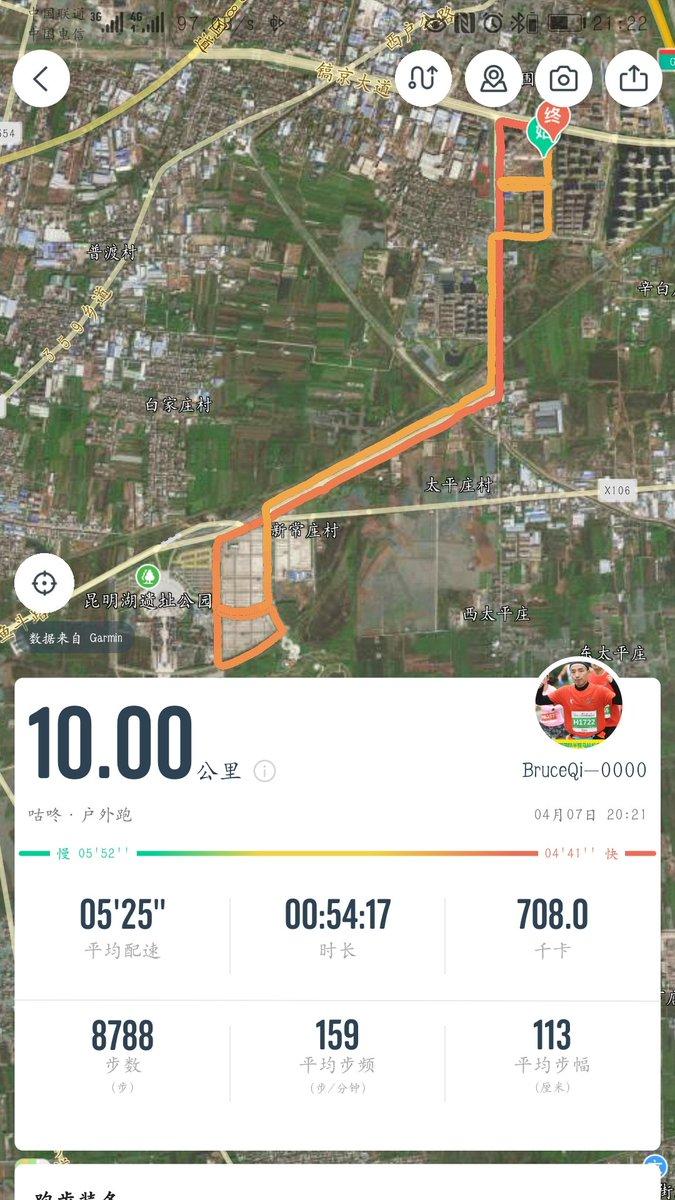 #跑步 #running 打卡10公里pic.twitter.com/V5MytPcej4 – at 西安高新国际会议中心