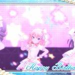 桐野アヤ誕生日
