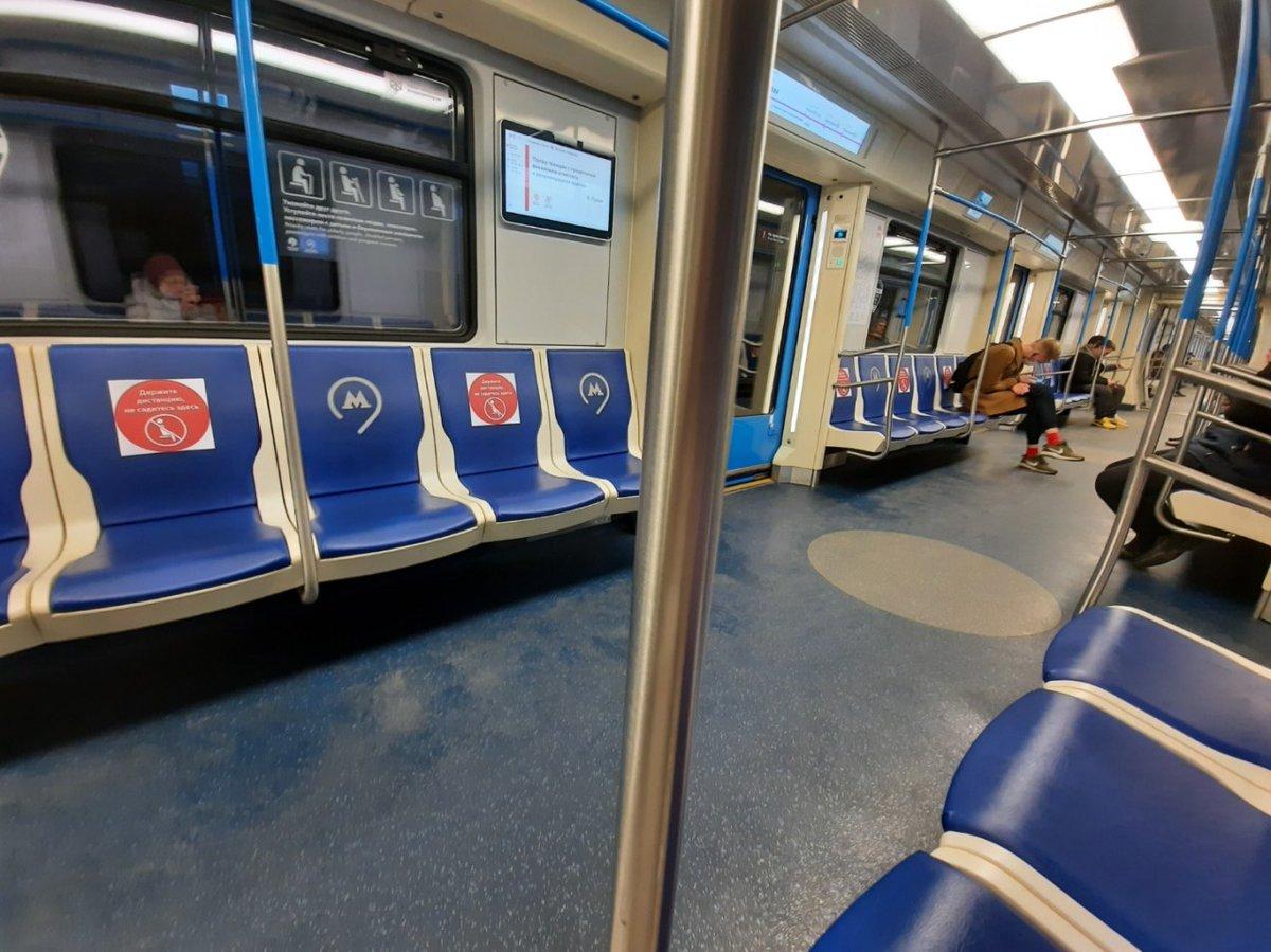 табуретки состоит приложение метро с фото горение бумаги