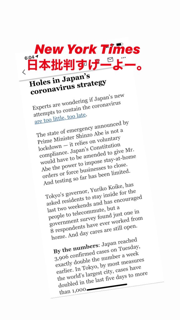 We Japanese feel that way too. Everything is too late. It's my personal opinion, but it's as if we're not creating a country, we're being given a country.  As a grand testing ground, Japan is sure to attract the attention of countries around the world.  #japan_daytime_view  #usapic.twitter.com/lApG3aC4bo