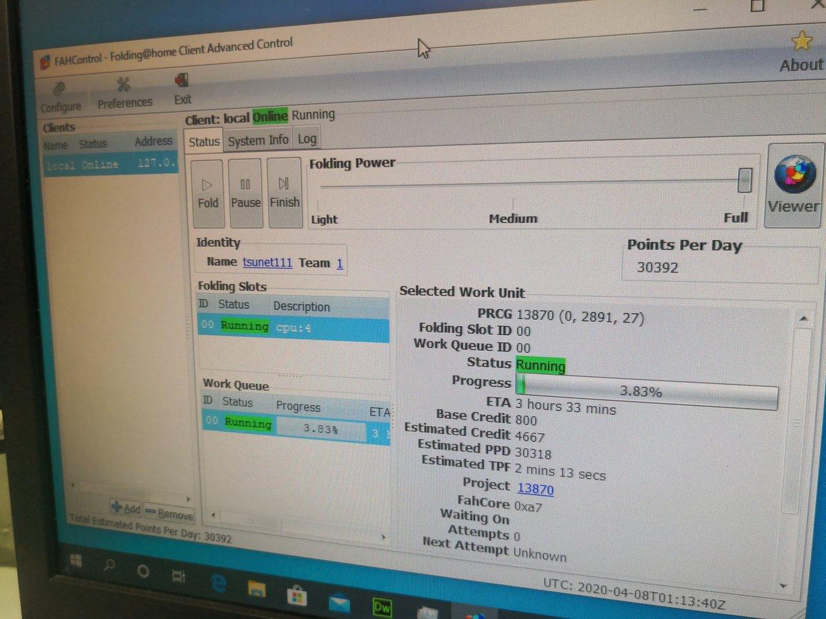 非力なPCでどれだけ意味あるか分からないけど・・・社内の空きPC数台で新型コロナウイルスのタンパク質解明のための解析を動かしてみた。詳細こちら↓