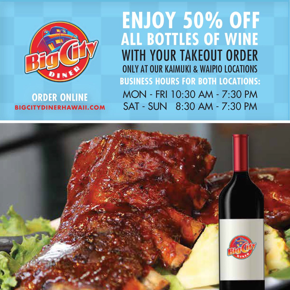 Join us for a @BigCityDiner kind of night! At @Pearlridge @KailuaNEWS @KaimukiHi or @WaipioCenter #BigCityDiner #KaimukiEATS #WaipioCenter #FoodAGoGo #TakeOut #Delivery #Wine #Lunch #Dinner #Steaks #Fish #Vegetarian #Yum #Fresh #Hawaii                     https://t.co/aT50RzWKL5