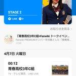 【Fanwiki】2020-04-07〜202-04-09