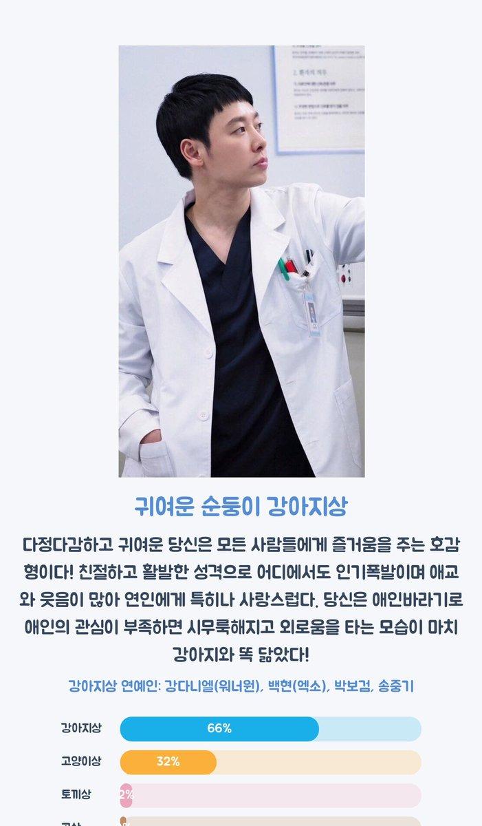 ㅇㅅ...고영 한스푼 탄 댕댕이 서현쌤pic.twitter.com/4A8I6KXUKU