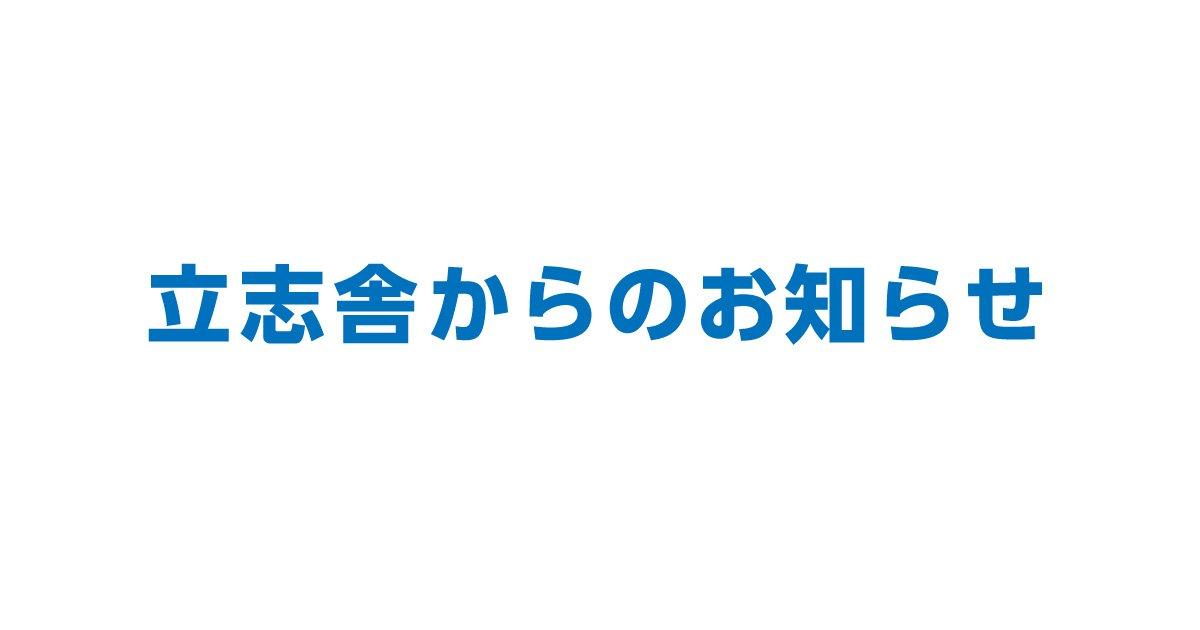 名古屋動物専門学校 学科
