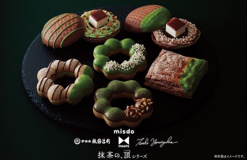 サンドされたティラミスのインパクトすごいミスドの新作は抹茶づくしの「misdo meets 祇園辻利 Toshi Yoroizuka」 抹茶とティラミスを組み合わせた和洋折衷ドーナツも