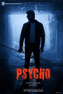 #PsychoTamilMovieReview superb! Best acted/suited! @Udhaystalin  @RajkumarPitchu1 @aditiraohydari wel written/made @Mysskin sir.killing melody!&lyrics @TheMaestroRaja sir. #MustWatch #PsychologicalThriller #Trending #MovieLovers i dont know ful tamil! But I loved the film! pic.twitter.com/mjB3xPrkfF