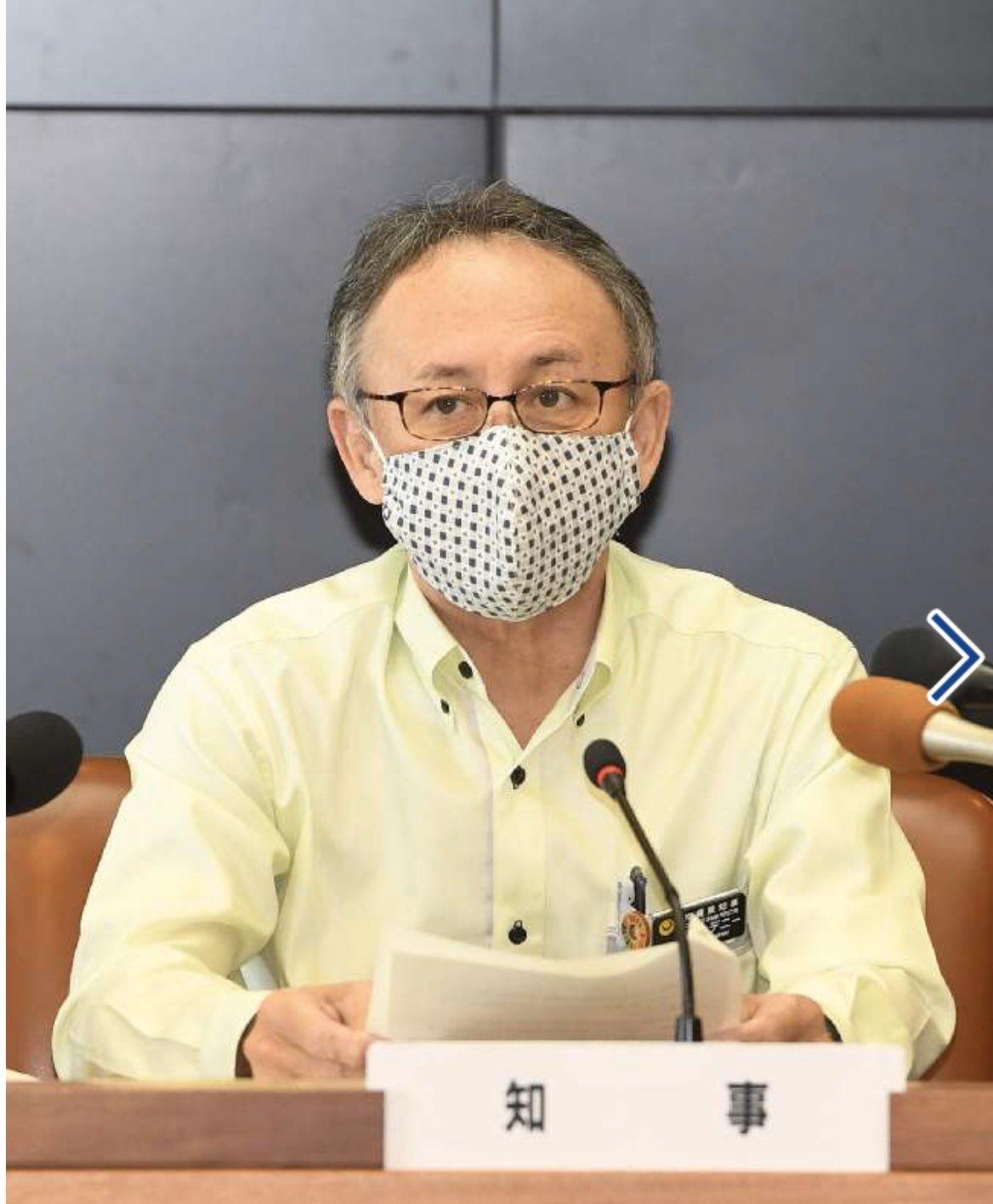マスク デニー