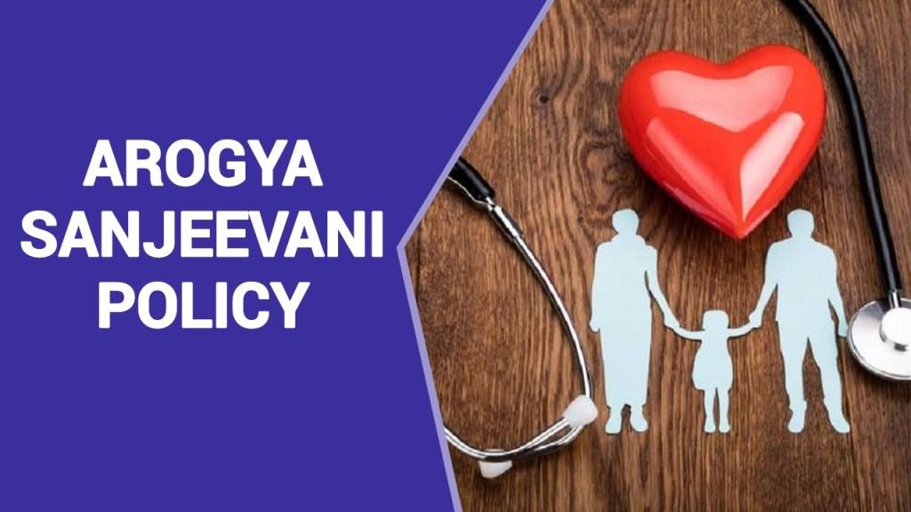 9041883189 Arogya Sanjeevani Policy Agent in Chandigarh , Mohali and Panchkula http://www.healthinsurancechandigarh.com/blog/9041883189-arogya-sanjeevani-policy-agent-in-chandigarh-mohali-and-panchkula/…pic.twitter.com/uqKswXxK5v