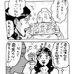 Image for the Tweet beginning: イースターも楽しそうなブッダにほっこり♫お誕生日おめでとうございます🎉