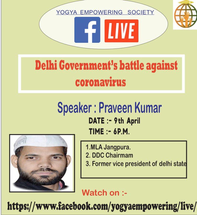 Topic - Delhi Government's battle against corona virus  Speaker - Praveen Kumar @Aap_Praveen  1. MLA Jangpura , New Delhi  2. DDC - Chairman  3. Former Vice President of Delhi State Date - 9th April Time - 6.00 pm pic.twitter.com/T7NqHOkqpE