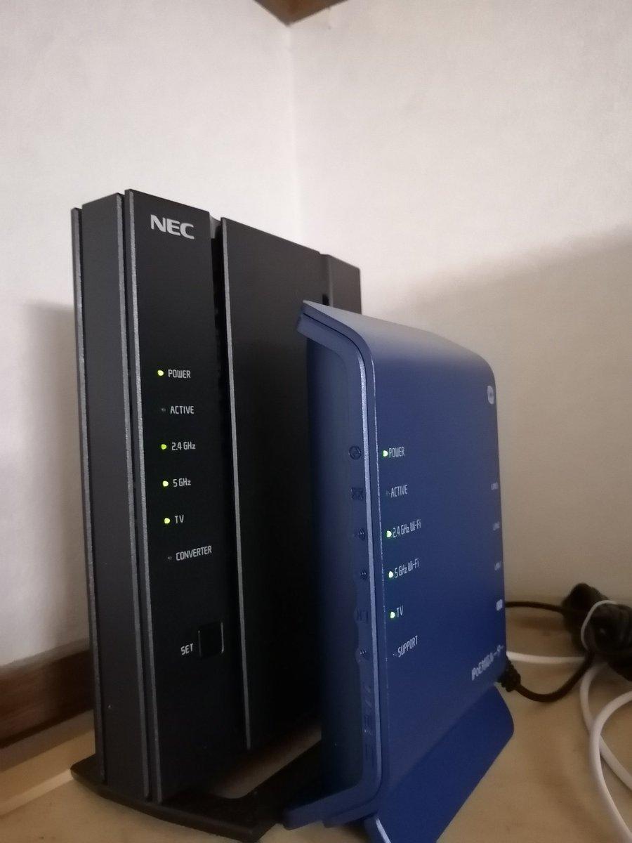 ルーター アルファ Ocn v6 OCN IPv6インターネット接続|光回線|OCN