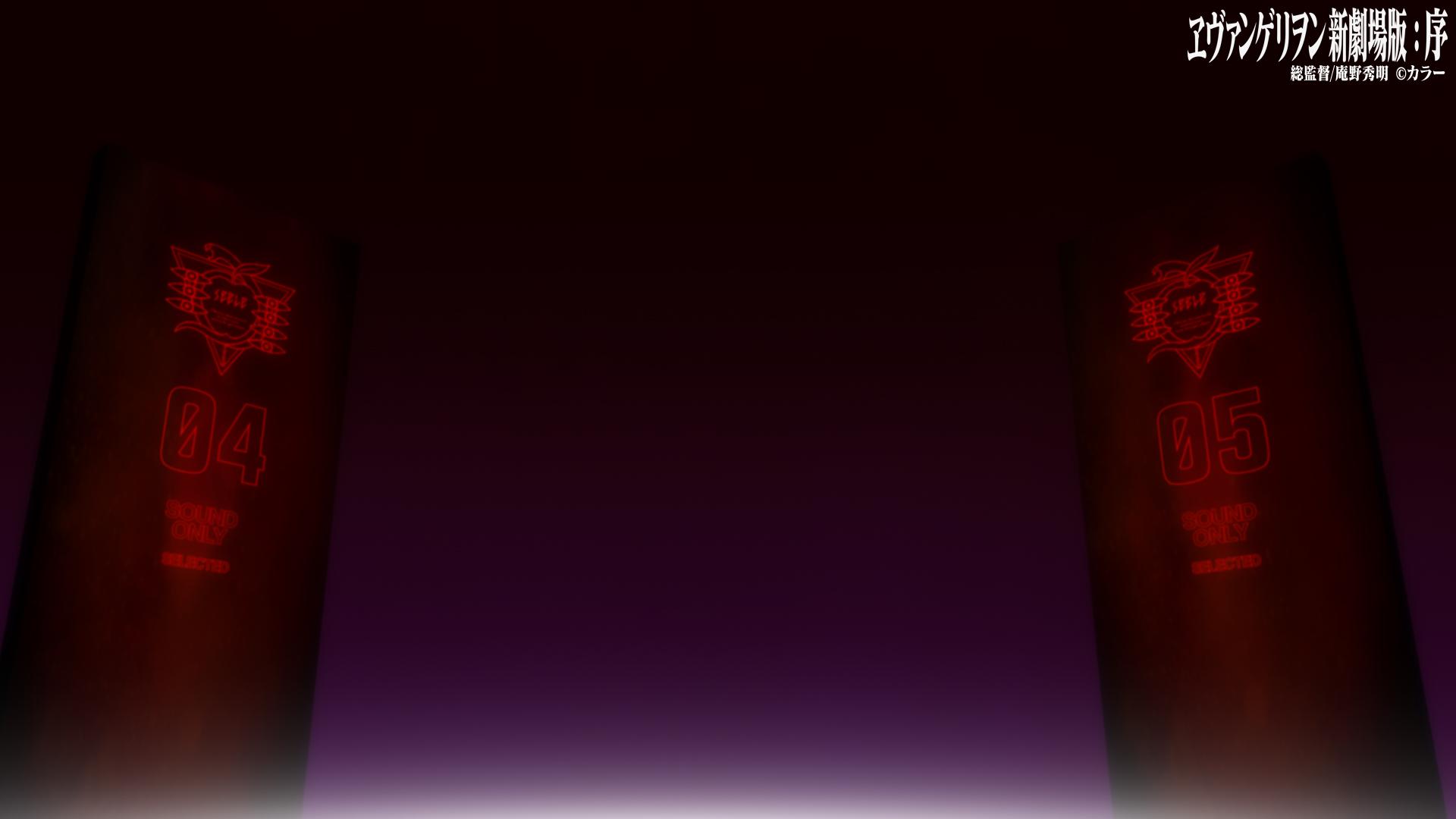 エヴァンゲリオンofficial Web会議などで使える エヴァンゲリオン壁紙 をご提供します 8枚ご用意しました 下記 公式サイトよりご利用ください T Co Fuvrwhxq3y エヴァンゲリオン エヴァ ヱヴァンゲリヲン新劇場版 Eva Evangelion 壁紙