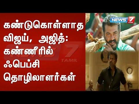 https://bit.ly/2VhMdaW  slipper shot to all fans. #tamilbgm #tamilsong #tamilstatus #tamilmusic #tamilmemes#kollybgm #instatamiltrending#kollywoodactor#kollytamil#kollytamil https://twitter.com/messages/compose?recipient_id=993383315955769344…pic.twitter.com/KnuEurGtU6