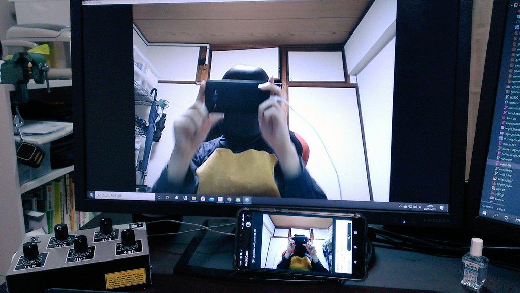 スマホをwebカメラ化する事に成功した。昨日、準備して今日使ってみたけど、無駄に画質が良い。