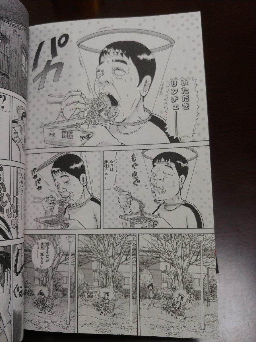 浦安鉄筋家族 奈良テレビ