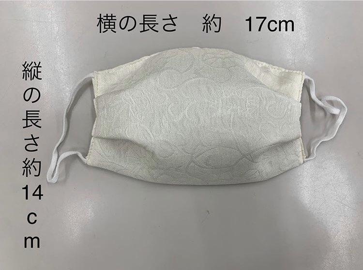 マスク 福井 絹