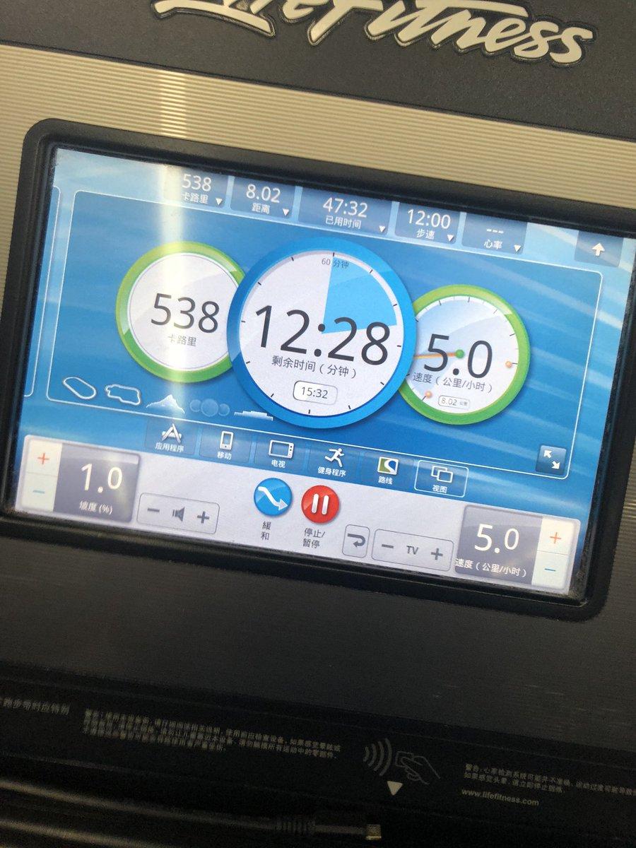 #每日一跑 #跑步 #runningpic.twitter.com/rxVnUQfFNR