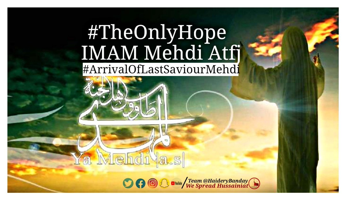 "One who waits for the appearance of Imam Mahdi is like a martyr who was braided in own blood in the way of Allah."" #ArrivalOfLastSaviourMEHDI<br>http://pic.twitter.com/sDwllaQScr"