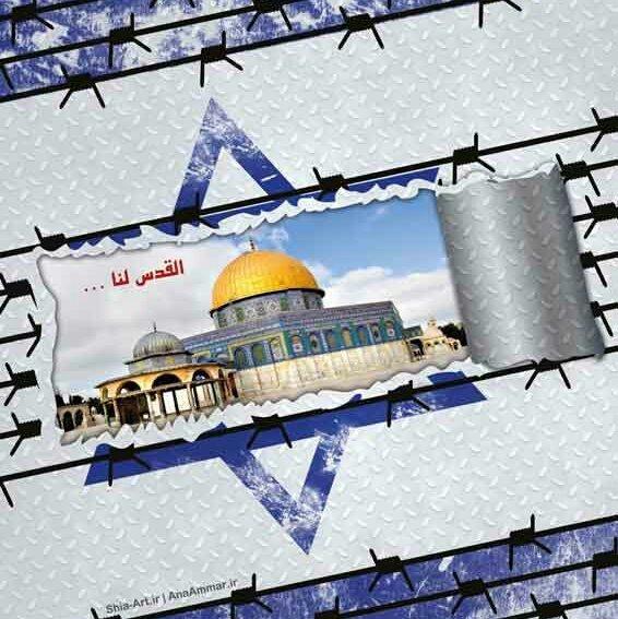 Hopefully, Palestine will be liberated soonpic.twitter.com/eo3Uiegq1f
