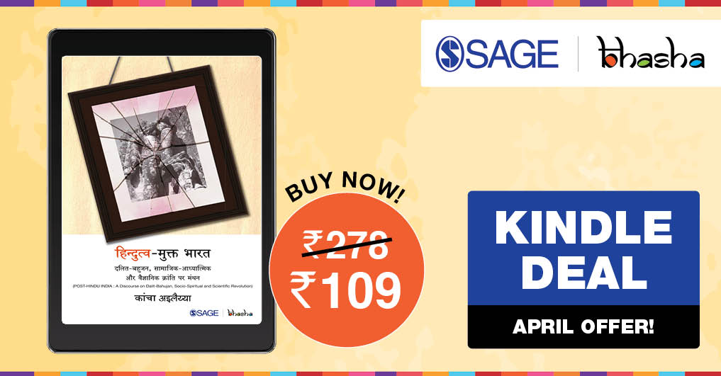 Special #Kindle #April offer on our title Hindutv-Mukt Bharat. Place your order on #Amazon today @ ow.ly/M2kW50z8F4I