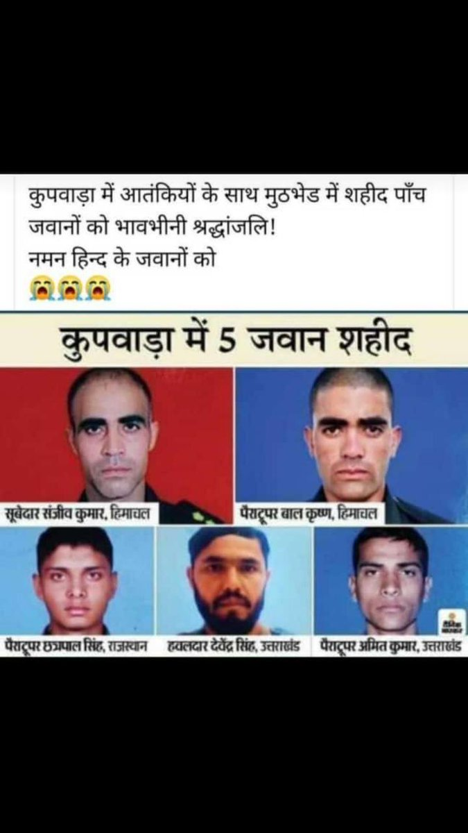 We have our bravehearts sacrificing their lives for the safety of our country and what they get in return is such disrespect from so called prestigious,wellrenowned newspapers of the country  for whom other news are more important than giving a fitting tribute to our martyrs #TOI<br>http://pic.twitter.com/k4nXIiPvAp