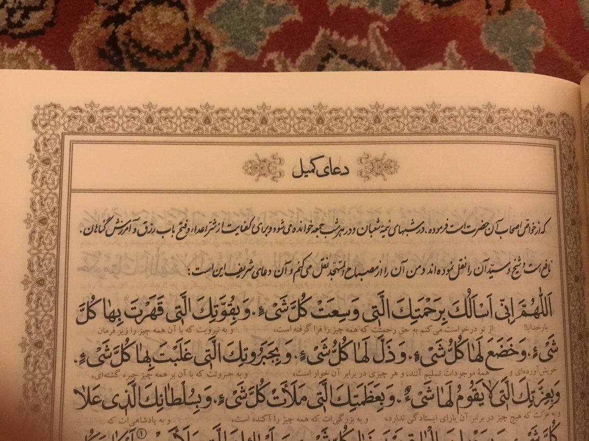 ای کسی که از رحمت الله متعال غافلی !