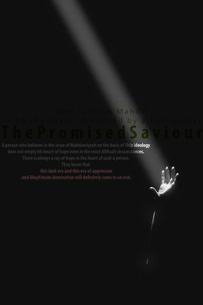 #ThePromisedSaviour