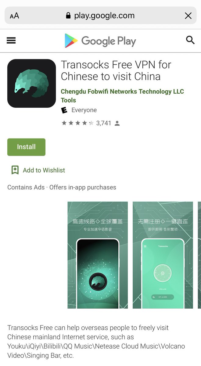 Rising Chinese Hip Hop On Twitter Transocks Vpn Needed In Order To Stream Songs On Qq Music You Will Need To Download A Vpn That Places You In China Some