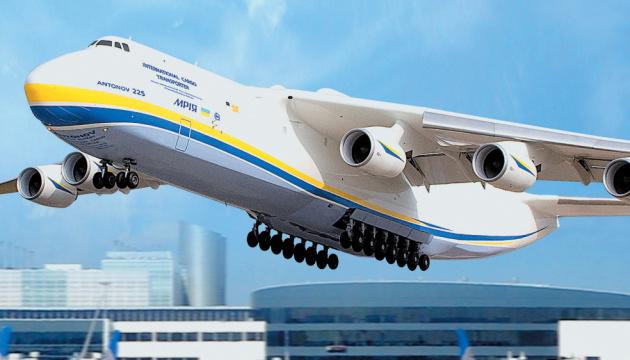 Украинская «Мрія» летит в будущее с грузами для международной программы оздоровления