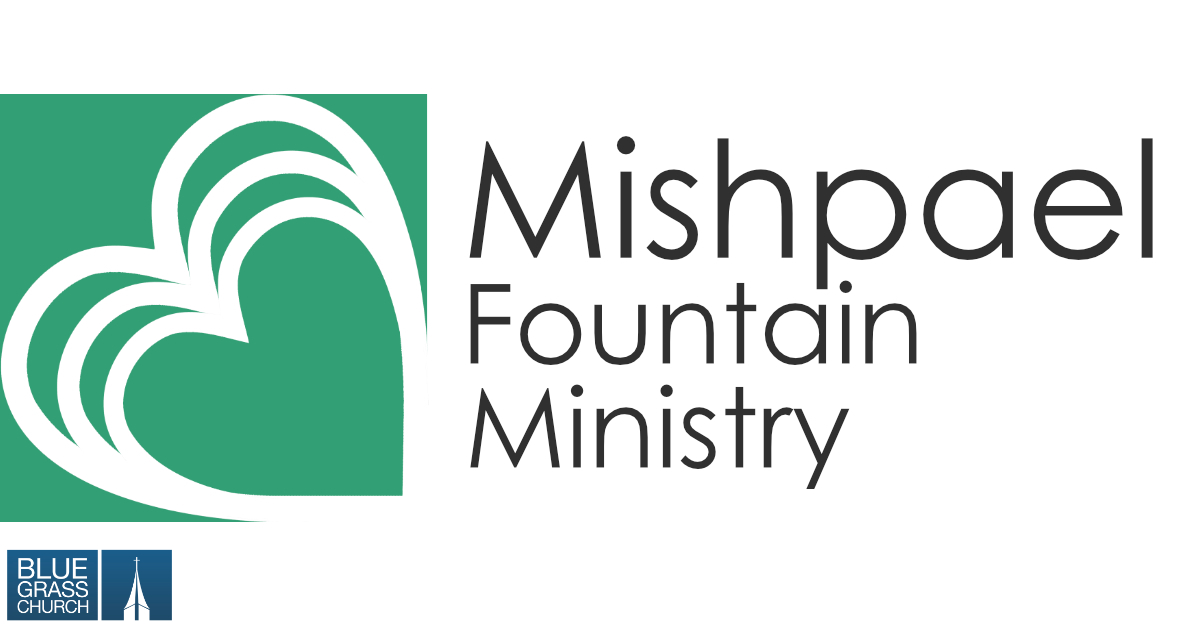 Our Mission Focus for April is Mishpael Fountain Ministry. Find out how to be part of the great work of reconciliation, restoration, and redemption they're doing in northern Nigeria. http://ow.ly/ZMln50z2BBspic.twitter.com/9n84njyyYn