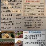 uotetsu_kudanのサムネイル画像