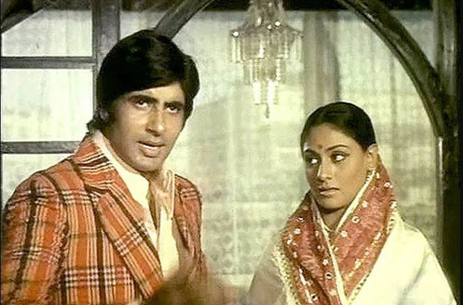 Happy Birthday Jaya Bachchan: Top 7 Movies of Bollywood s Finest Actor | Earth Indian
