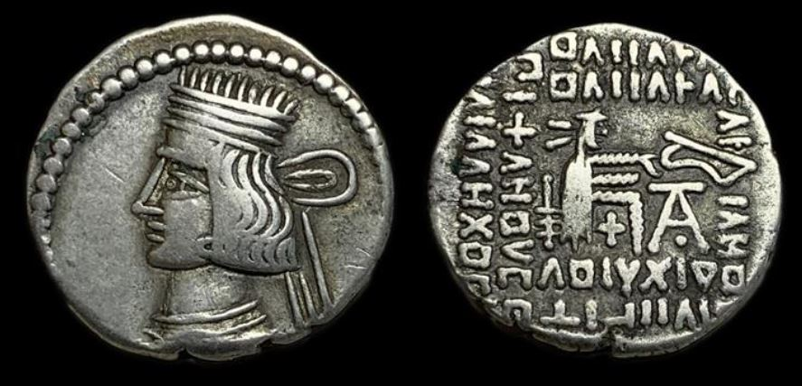 A very rare depiction of a young/beardless Parthian King. Pacorus II took the throne at the age of 16 in the late 70s AD upon the death of his father, Vologases I. Early in his reign, he was forced to confront revolts by the rival Parthian princes Vologases II and Artabanus III.