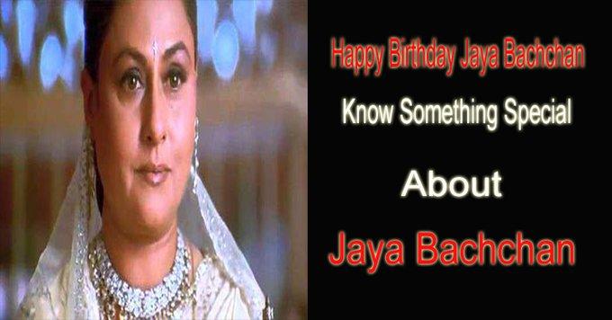 Happy Birthday Jaya Bachchan: Know Something Special About, Jaya Bachchan
