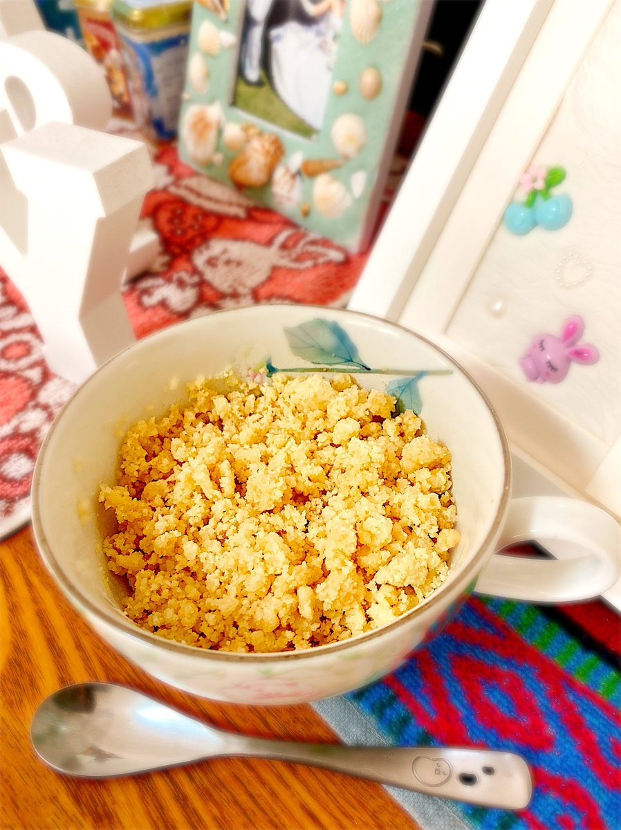 ちょっと!!!!話題になってた粉クッキーを夫に作ってみたけど、スプーンとマグカップで出来るからオヌヌメだよ!!!!リンク貼っておくね!!!!さあみんな作るんだ!!!!!!