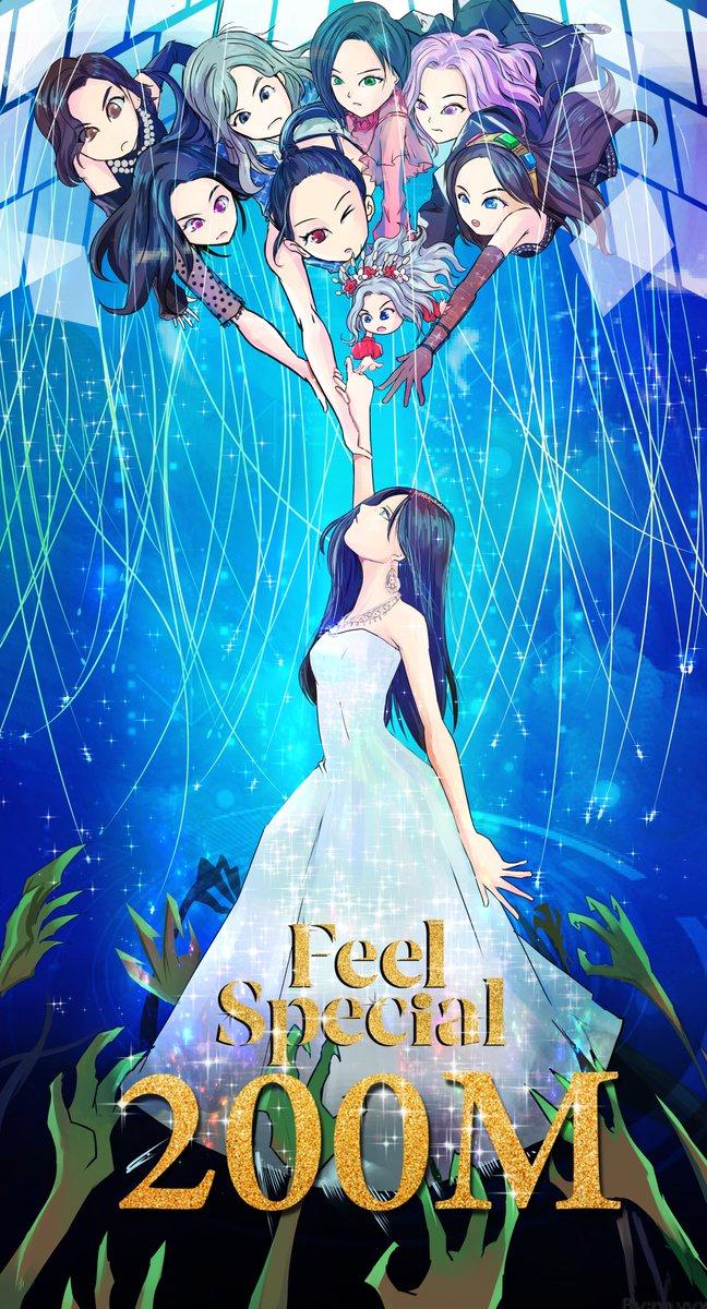 @JYPETWICE Feel Special MV 200M!!!Congratulations!!!恭喜!!! おめでとうございます !!!축하해요!!!#TWICE#FeelSpecial200M@JYPETWICE#getwellsoonMINA